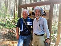 村上洋一会長と畠山重篤氏