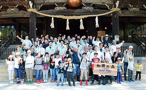 筑波山神社拝殿前での記念撮影