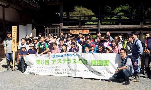 筑波山神社拝殿前で記念撮影